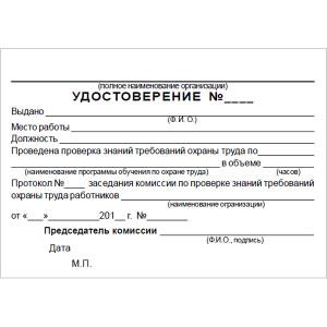 УД03_1
