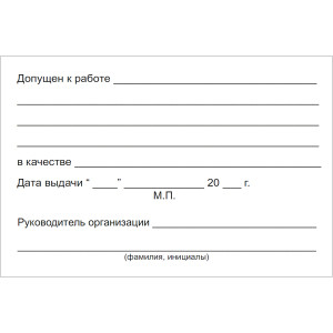 УД06_2
