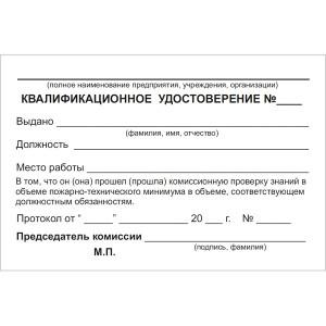 УД07_1