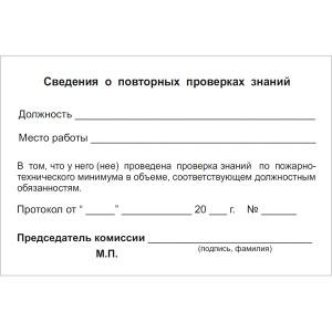 УД07_2